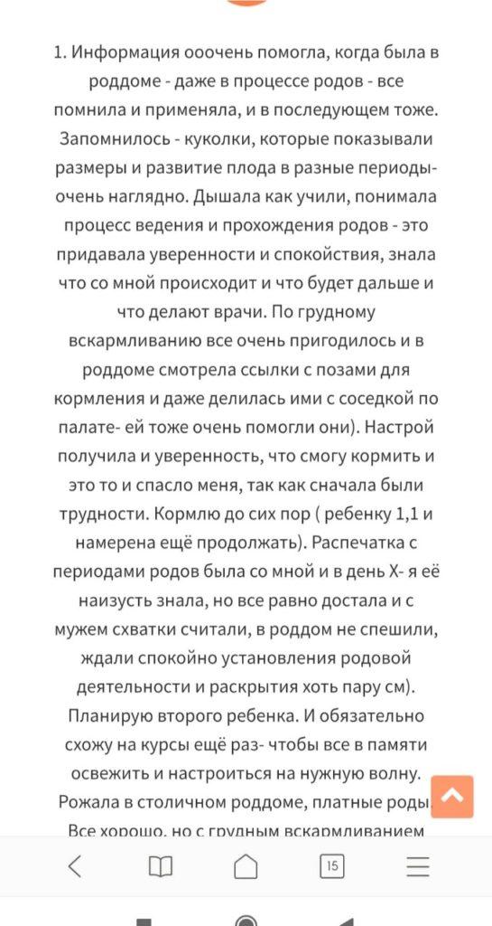 изображение_viber_2019-06-23_09-36-16