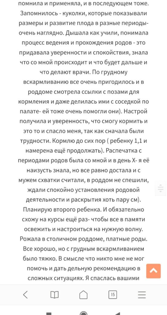 изображение_viber_2019-06-23_09-36-10