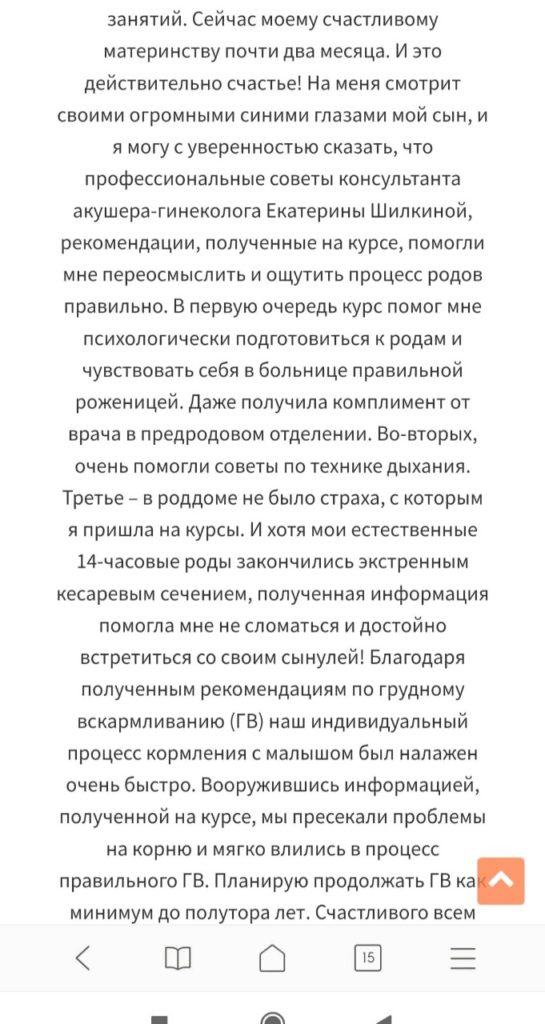 изображение_viber_2019-06-23_09-36-24