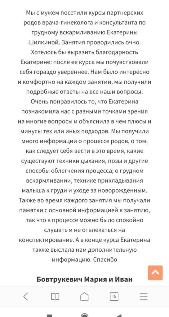 изображение_viber_2019-06-23_09-36-28