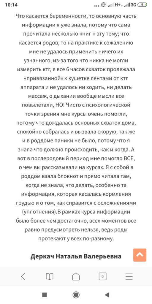 изображение_viber_2019-06-23_10-15-14