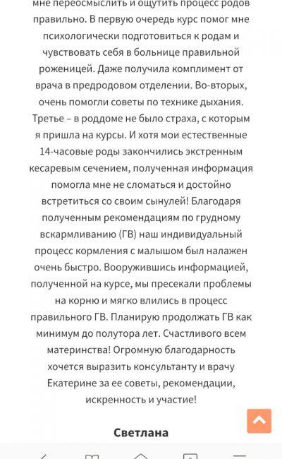 изображение_viber_2019-06-23_10-14-43